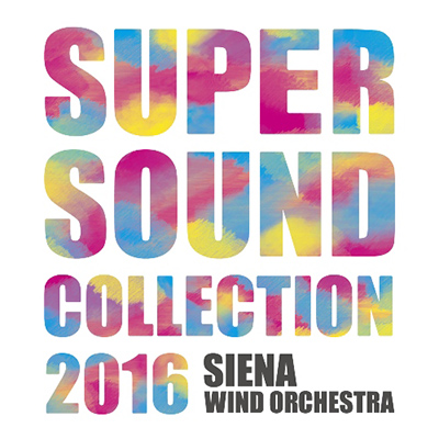 SUPER SOUND COLLECTION 2016