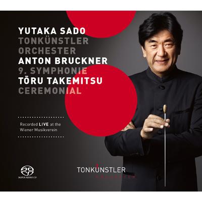 ブルックナー:交響曲第9番、武満 徹:セレモニアル(SACD-Hybrid)