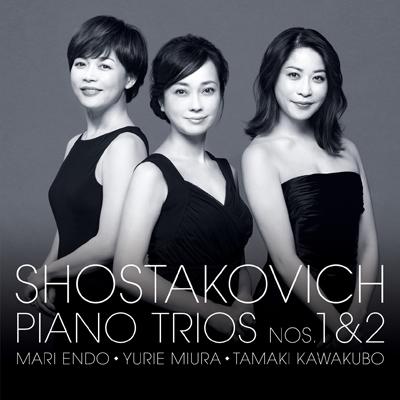 ショスタコーヴィチ:ピアノ三重奏曲第1番、第2番(CD)