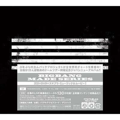 MADE SERIES(CD+DVD+スマプラ・ミュージック&ムービー)