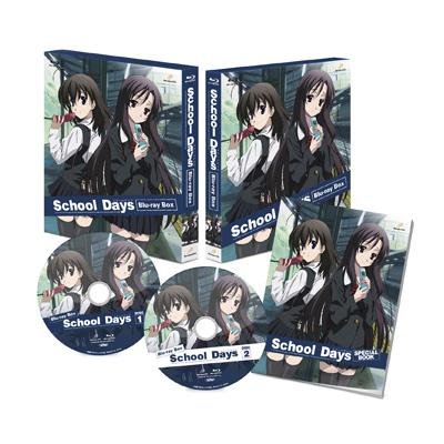 School Days Blu-ray BOX