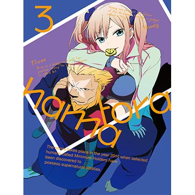 ハマトラ 3巻 【初回生産限定版】(Blu-ray+CD)