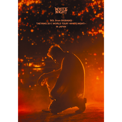 TAEYANG 2017 WORLD TOUR <WHITE NIGHT> IN JAPAN(3Blu-ray+2CD+スマプラ)-DELUXE EDITION-