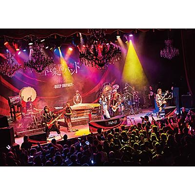 「WagakkiBand 1st US Tour 衝撃 -DEEP IMPACT-」mu-moショップ・FC八重流専売数量限定盤(DVD2枚組+Blu-ray+グッズ(マフラータオル)+ブックレット+スマプラムービー)