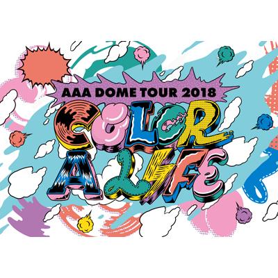 【初回生産限定盤】AAA DOME TOUR 2018 COLOR A LIFE(DVD2枚組+グッズ+スマプラ)
