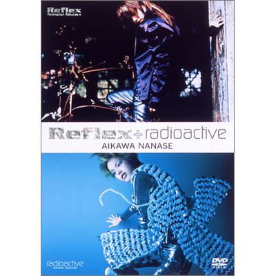 """Reflex+""""radioactive"""""""