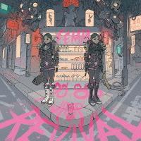 80s/90s J-POP REVIVAL(CD)