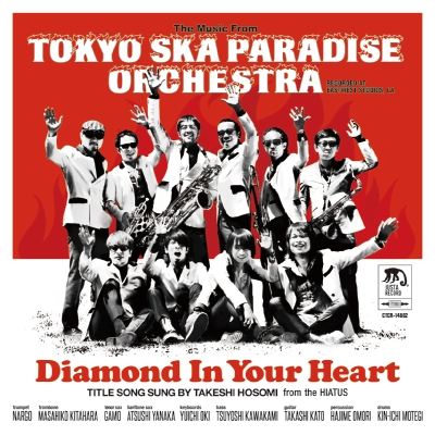Diamond In Your Heart(CD+DVD)