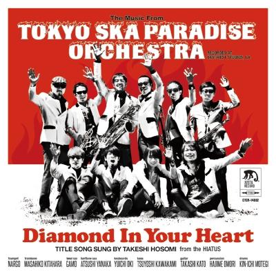 Diamond In Your Heart(CD+DVD)