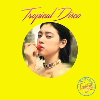 Tropical Disco 2017(CD)