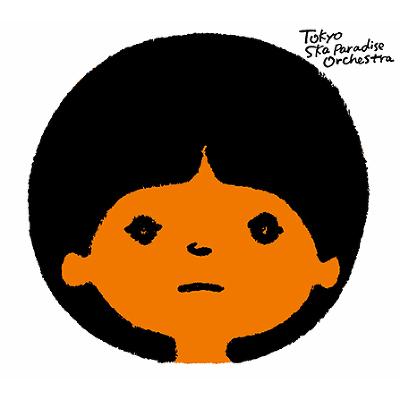 爆音ラヴソング / めくったオレンジ(CD+LIVE CD)(初回生産限定盤)