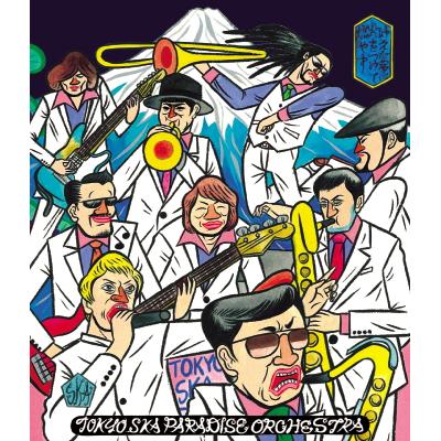 「叶えた夢に火をつけて燃やす LIVE IN KYOTO 2016.4.14」&「トーキョースカジャンボリー2016.8.6」(Blu-ray)