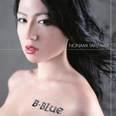 B-BLUE