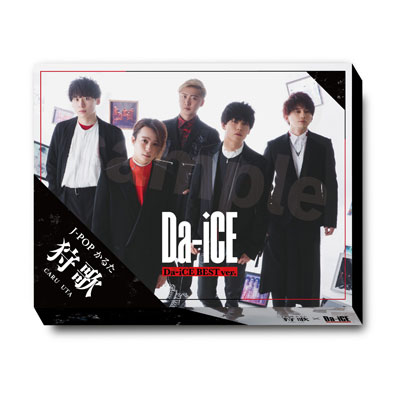 狩歌×Da-iCE「Da-iCE BEST ver.」