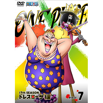 ONE PIECE ワンピース 17THシーズン ドレスローザ編 piece.7(DVD)