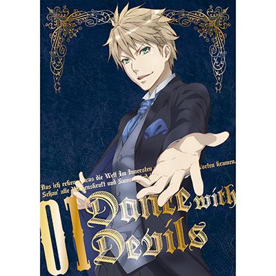 Dance with Devils DVD 1 *初回生産限定版