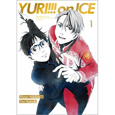 ユーリ!!! on ICE 1 DVD