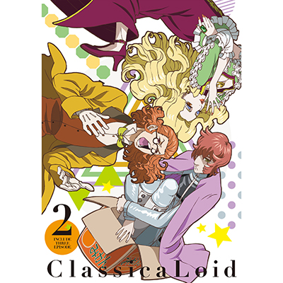 クラシカロイド 2(DVD)