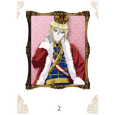 王室教師ハイネ DVD2