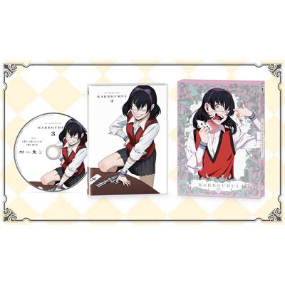賭ケグルイ DVD 3