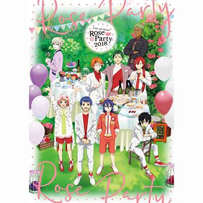 KING OF PRISM  ROSE PARTY 2018 DVD