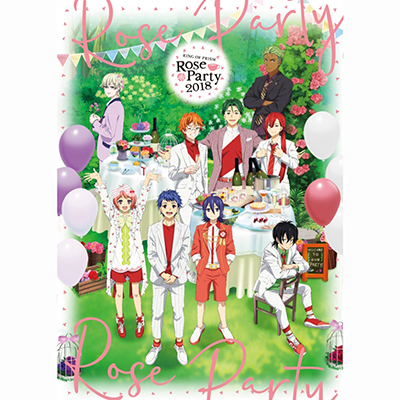 KING OF PRISM  ROSE PARTY 2018 DVD