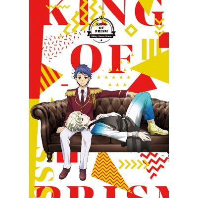 「KING OF PRISM -Shiny Seven Stars-」第4巻DVD