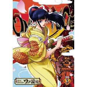 ONE PIECE ワンピース 20THシーズン ワノ国編 piece.3(DVD)