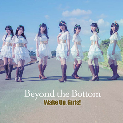 Beyond the Bottom *CD+DVD