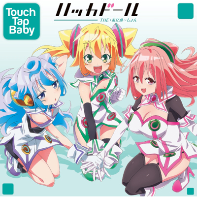 Touch Tap Baby *CD