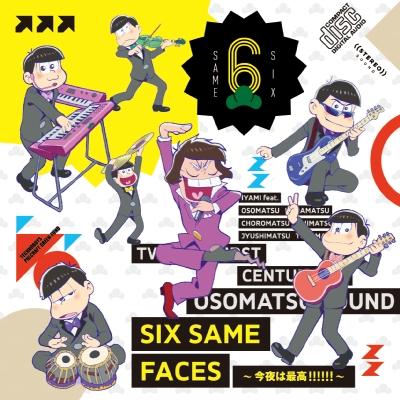 SIX SAME FACES ~今夜は最高!!!!!!~(CD)