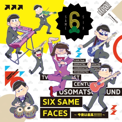 SIX SAME FACES ~今夜は最高!!!!!!~(CD)