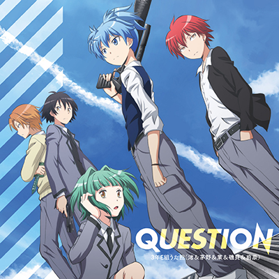 QUESTION【CD】