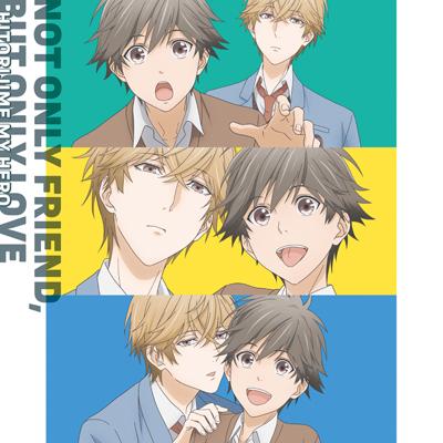 ひとりじめマイヒーローキャラクターソング 「NOT ONLY FRIEND, BUT ONLY LOVE」(CD)