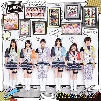 Memorial(CD)