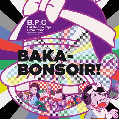 BAKA-BONSOIR!(CD)