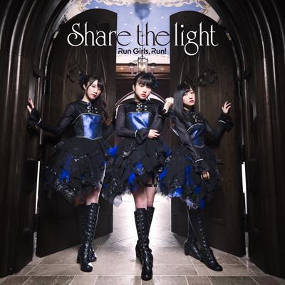 Share the light(CD+Blu-ray)