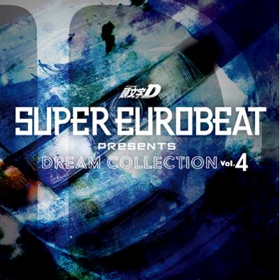 SUPER EUROBEAT presents 頭文字[イニシャル]D Dream Collection Vol.4(CD)