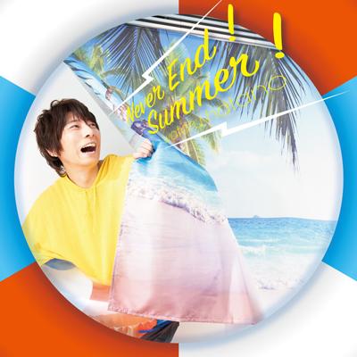Never End!Summer!(CD)