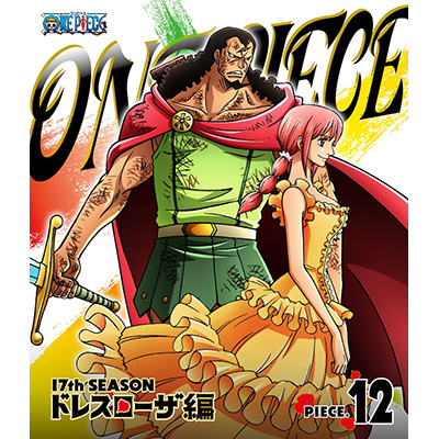 ONE PIECE ワンピース 17THシーズン ドレスローザ編 piece.12(Blu-ray)