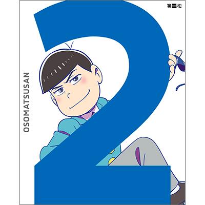 おそ松さん Blu-ray DISC 第二松