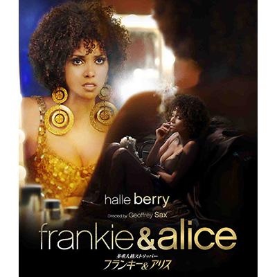 多重人格ストリッパー フランキー&アリス(Blu-ray)