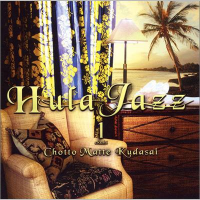 Hula Jazz 1 Chotto Matte Kudasai