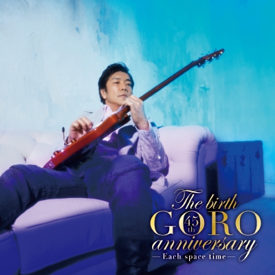 The birth GORO anniversary