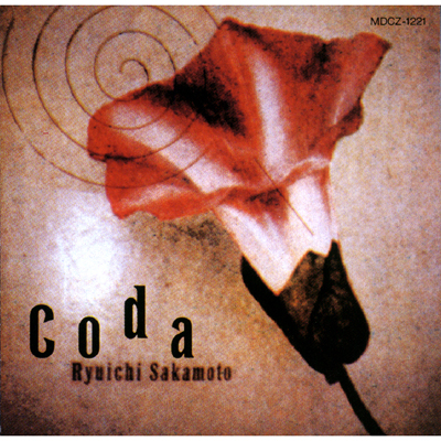 CODA(CD)