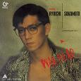 WAR HEAD【完全生産限定盤】(7インチシングルレコード)