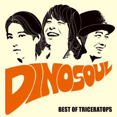 DINOSOUL -BEST OF TRICERATOPS-