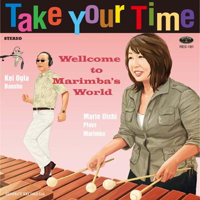 Take Your Time ~マリンバの世界にようこそ~