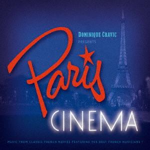 フレンチ・カフェ・ミュージック~パリ・シネマ・ミュゼット~(CD)