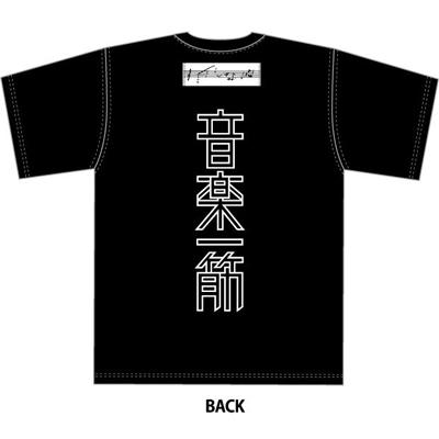 「Ryuichi Sakamoto   Trio Tour 2012 Japan & Korea」Tシャツ